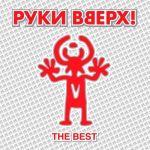 Ruki Vverkh! The Best
