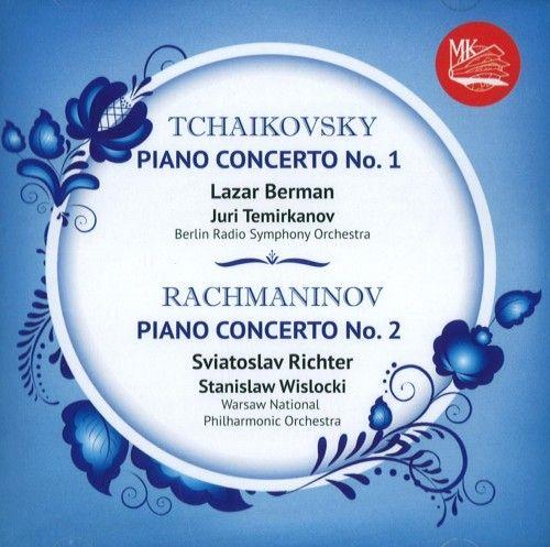 Lazar Berman. Tchaikovsky. Piano Concerto No.1 / Sviatoslav Richter. Rachmaninov. Piano Concerto No.2