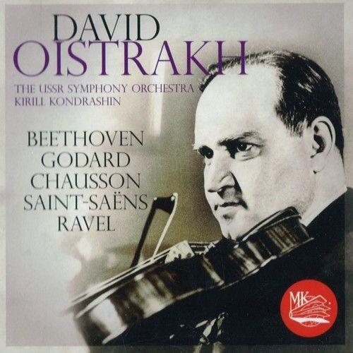 David Oistrakh. Beethoven, Godard, Chausson, Saint-Saens, Ravel