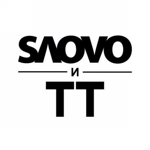 Slovetskiy & Tony Tonite - SLOVO I TT