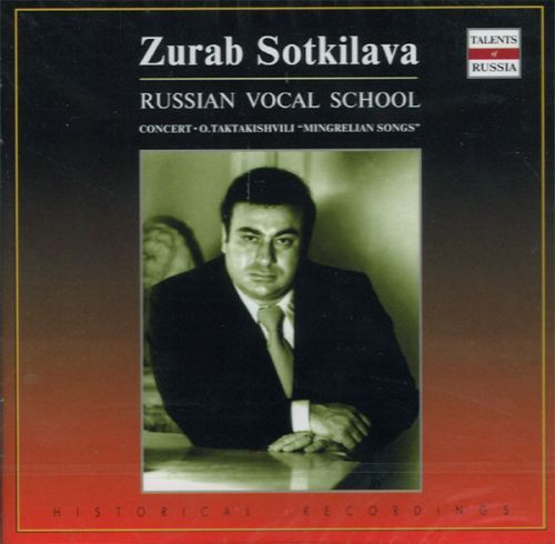 Zurab Sotkilava. Russian Vocal School. Concert. O. Taktakishvili `Mingrelian Songs`.