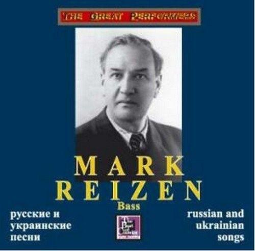 Mark Reizen. Russian and Ukranian Songs