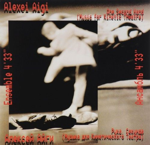 Alexei Aigi, Ensemble 4'33''. One Second Hand