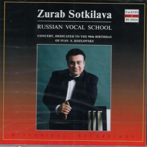 Zurab Sotkilava. Russian Vocal School. Concert, dedicated to the 90th birthday of Ivan S. Kozlovsky.