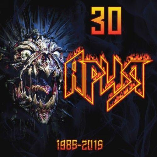 Arija. 30 (1985 - 2015) (2 CD)