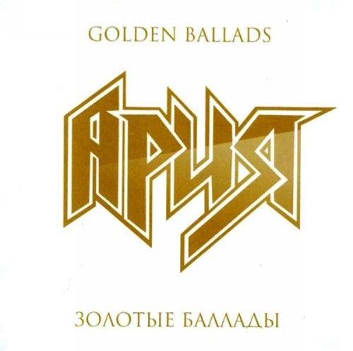 Arija. Golden Ballads