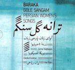 Baraka. Gole Sangam. Persian women's songs