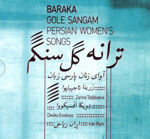 Baraka. Gole Sangam. Persian women`s songs