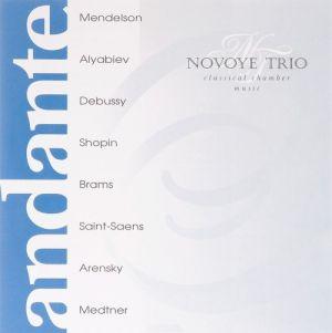 Novoye Trio. Andante. Classical Chamber Music