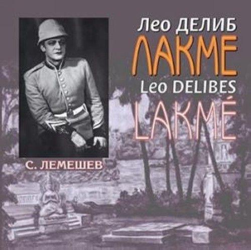 LAKME. Opera. 2 CD