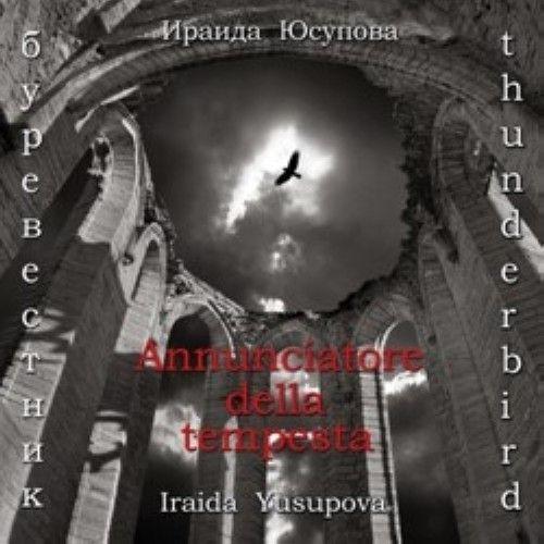 Iraida Yusupova. Thunderbird