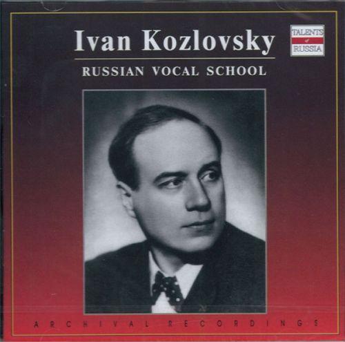 Ivan Kozlovsky - 2. Russian Vocal School. Gounod / Leoncavallo / Verdi / Liszt