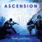 Dmitry Yakovlev. Ascension