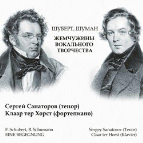 Schubert, Schumann. Eine Begegnung