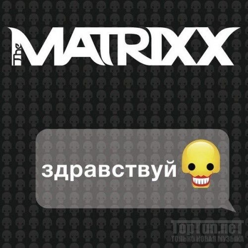 The Matrixx. Здравствуй (Глеб Самойлов, ex-Агата Кристи)