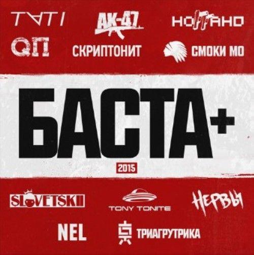 Basta+ 2015