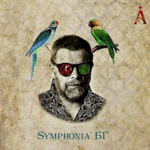 Symphonia BG
