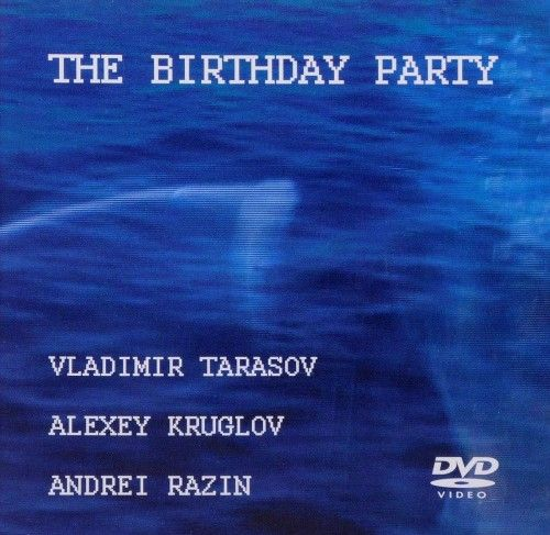 Aleksey Kruglov, Vladimir Tarasov, Andrei Razin. The Birthday Party (DVD)
