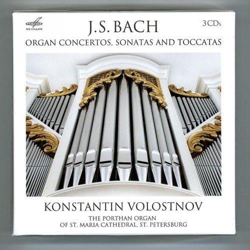 KONSTANTIN VOLOSTNOV. J.S. BACH ORGAN CONCERTOS, SONATAS AND TOCCATAS. (3 CD)