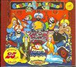 Ali-Baba i sorok razbojnikov. Muzykalnaja skazka. Oleg Tabakov, Sergej Jurskij, Armen Dzhigarkhanjan (2 CD)