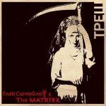 Gleb Samojloff & The Matrixx. Tresh