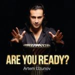 Артем Узунов. Are you ready?