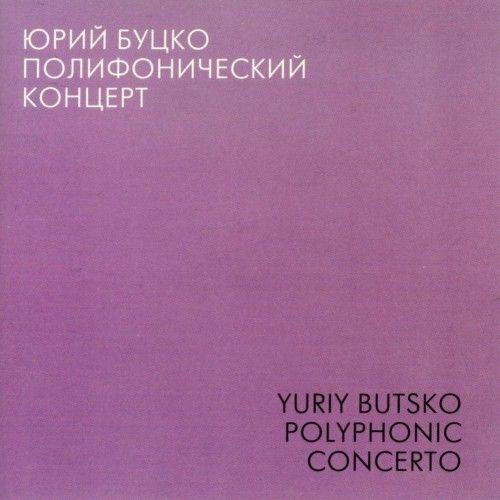 Yurij Butsko. Polyphonic Concerto (3 CD)