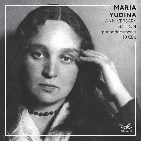 MARIA YUDINA ANNIVERSARY EDITION (10 CDs)