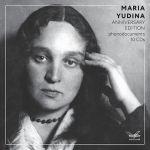 МАРИЯ ЮДИНА. ЮБИЛЕЙНОЕ ИЗДАНИЕ (10 CD)