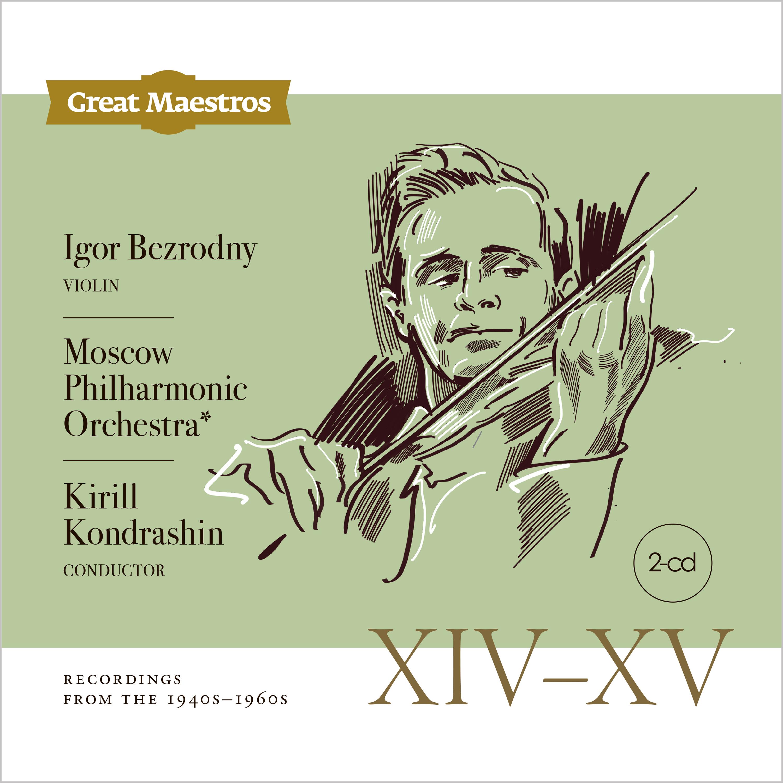IGOR BEZRODNY, MOSCOW PHILHARMONIC ORCHESTRA, KIRILL KONDRASHIN (2 CD)