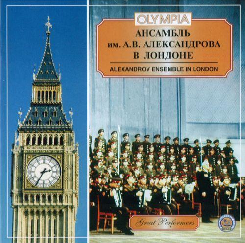 The Aleksandrov Ensamble in the London (1956, 1963)