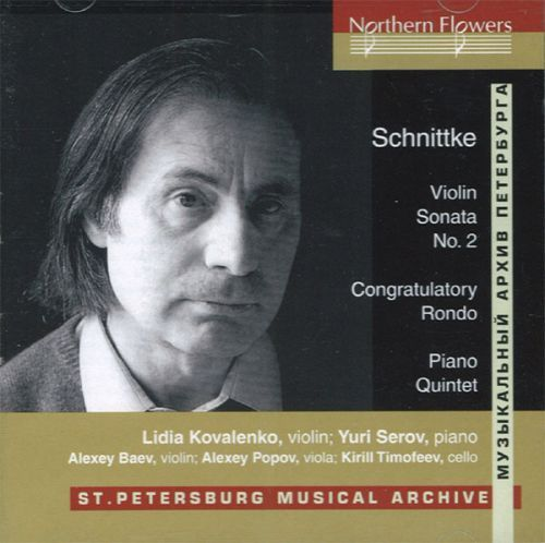 Schnittke: Works for Piano and Strings. Violin Sonata No. 2. Congratulatory Rondo. Piano Quintet.