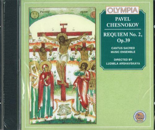 Pavel Chesnokov: Requiem No. 2 op. 39