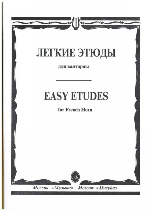 Easy etudes for french horn. Ed. by V. Polekh.