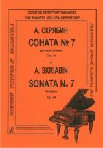 Scriabin. Sonata for piano No. 7. Opus 64
