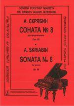 Sonata for piano No. 8. Opus 64