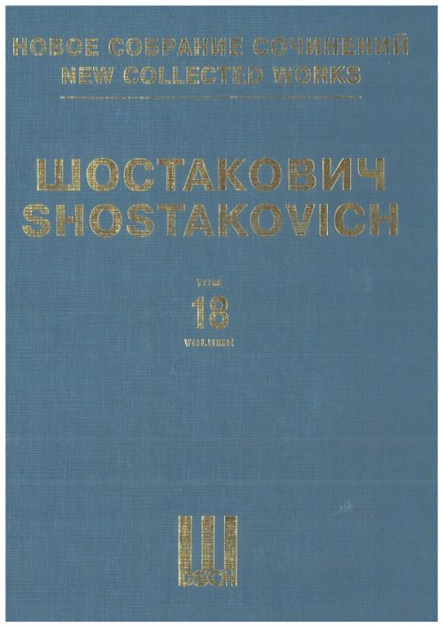 Symphony No. 3. Op. 20. New collected works of Dmitri Shostakovich. Vol. 18. Author's arrangement for voice and  piano.