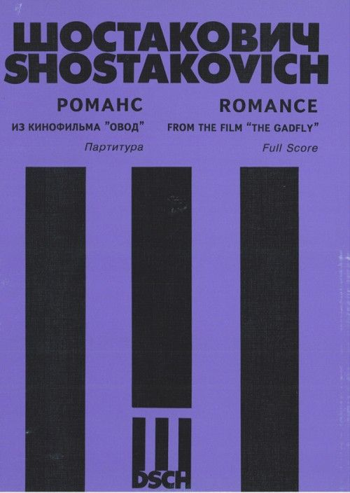 """Romance from the film """"The Gadfly"""" for violin and orc. Score. Op. 93"""