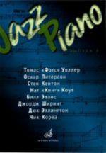 Jazz Piano. Volume 3.
