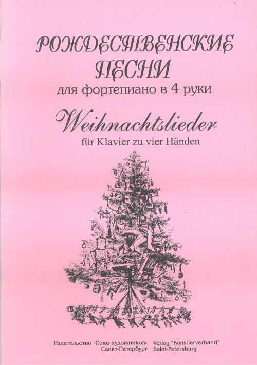 Christmas songs. Easy arrangement for Piano four hands.