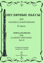 Popular pieces for clarinet and piano. Part 2