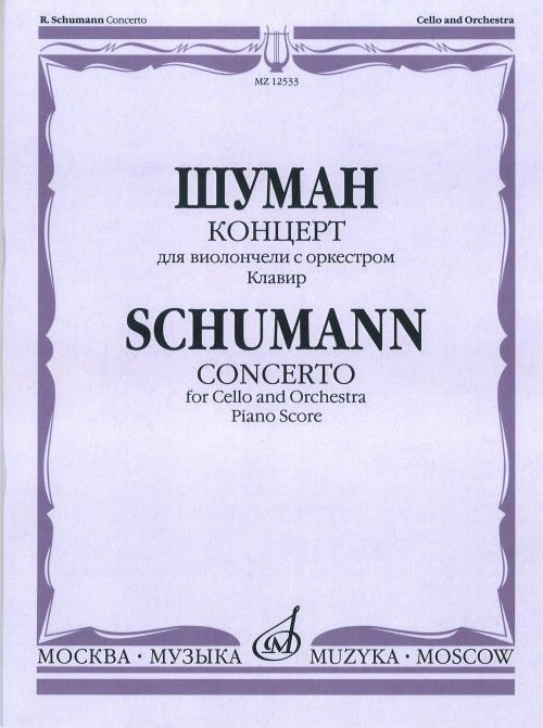 Concerto for Cello and Orchestra. Piano Score.