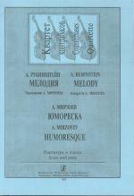 Melody. Humoresque. Arr. for Double-Basses quartet. Score and parts