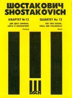String Quartet No.13. Op. 138. Book Set of Parts.