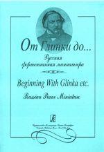 Beginning With Glinka etc. Russian piano miniature