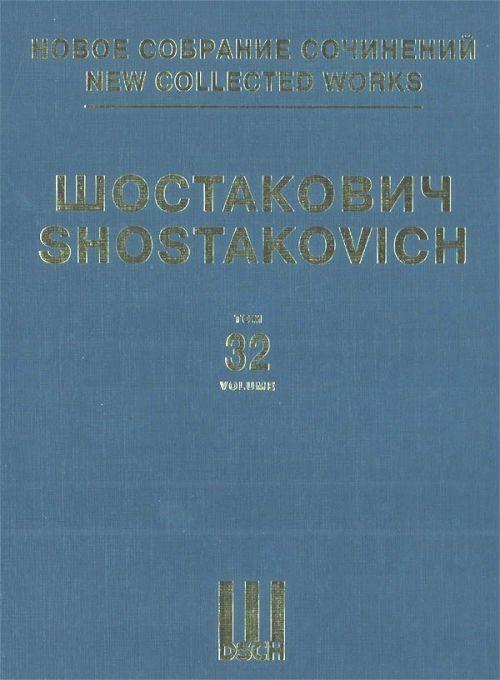Tahiti Trot, op. 16. Two Pieces by Domenico Scarlatti, op. 17. Suite No. 1 & 2 for Jazz Orchestra, sans op. Ceremonial March, sans op. German March, sans op. March of the Soviet Militia, op 139. Score. NCW Vol. 32