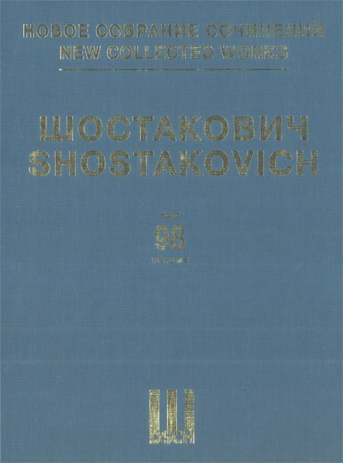 New Collected Works of Dmitri Shostakovich. Vol. 98. Trio No. 1. For Violin, Cello and Piano, op. 8. Trio No. 2. For Violin, Cello and Piano, op. 67. Score and parts. Xth series: Chamber Instrumental Ensembles.