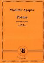 Poème pour cello et piano op. 4. No. 1.  Revised edition. Music School, Senior classes.
