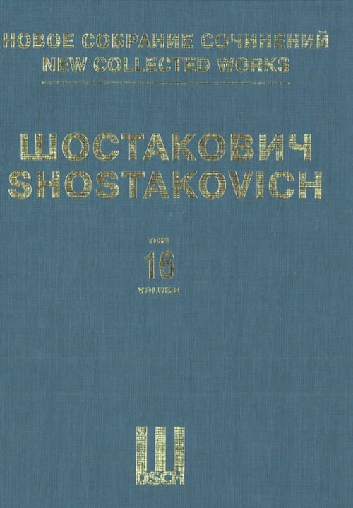 Symphony No. 1. Op. 10. New collected works of Dmitri Shostakovich. Vol. 16. Arranged for piano four hands.