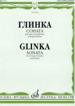 Sonata for viola (violin) and piano. Ed. by V. Borisovsky.